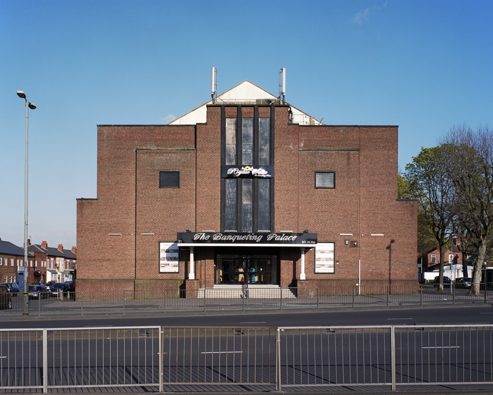 Odeon Theatre, Perry Barr